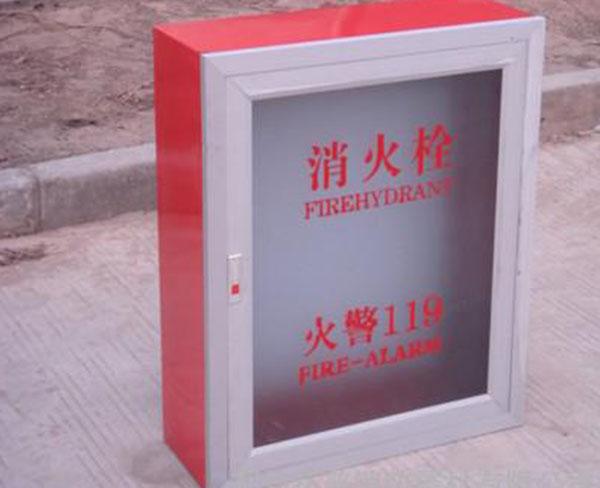 消火栓(5)
