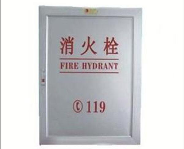消火栓(1)