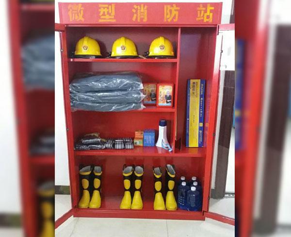 微型消防站(8)