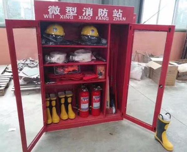 微型消防站(7)