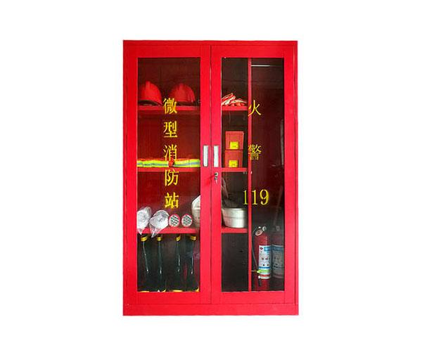 微型消防站(4)